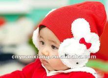 Korean fashion hand knitted children beanie hats(YXBH003)