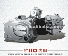 Loncin Engines, 110CC, air cool, 4 stroke single cylinder