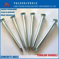 "2.5"" concrete nails(electro galvanized)"