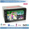 "Hot sale Universal 6.2"" Car radio dvd gps 2 din"
