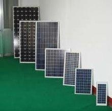 pv solar panel price 130w,150w,200w,210w,220w