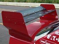 carbon fibre racing car wing