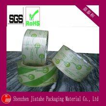 Bopp film for adhesive tape(ISO 9001 2008&SGS)