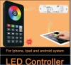 HOT! wifi remote control wifi lighting control