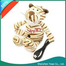 PC Free Driver USB Webcam Tiger Design Toy