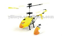 new 2.5ch helicopter flying bird