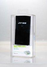 external battery--MP007