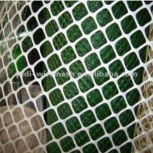 portable dog fence net
