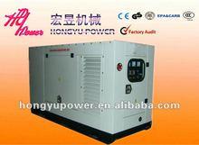 New Holland series power 20 kw/25kva diesel electric generator price