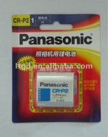 Photo lithium battery Panasonic CR-P2