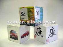 2012 fashion note cube