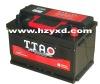 toyota car battery 56638MF