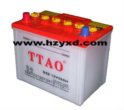 12V dry cell car battery