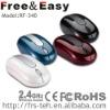 Lowest mini full colour smallest wireless mouse