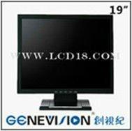 17 19 20 inch lcd rack monitor