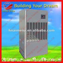 1000L/D Industrial Atmospheric Water Generator 0086 371 65866393