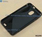 S Shape TPU Soft Case for Samsung Galaxy S2 HD LTE