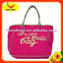 2012 Fashion canvas sports bag