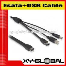 12V eSATA Cable
