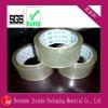 BOPP Water proof seam tape (ISO 9001 2008)