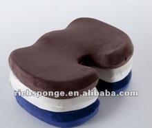 new design memory foam seat cushion