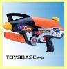 41cm coll water gun toy