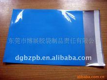 Aluminum Foil Destructive paste Mailing Bags