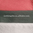 T/R Stripe Fabric Plain Dyed