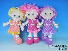 Doll for Children
