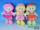 100% Non-toxic adorable dress up dolls