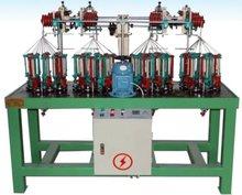 braiding machine carrier