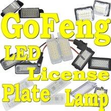 audi led license plate