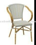 B628 Aluminum outdoor wicker dining chair