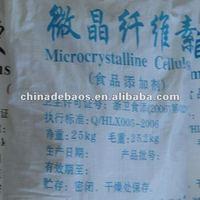 Microcrystalline Cellulose 9004-34-6