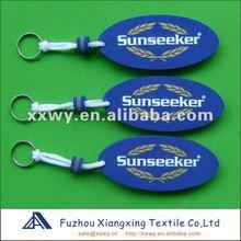 2012 best-selling EVA keychain/promotional gift keychain