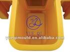 plastic storage box , LLDPE material, Aluminum mould