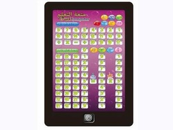 Mathematic learning machine,English and Arabic toy laptop,kids' computer