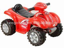 Newest Children Car ATV