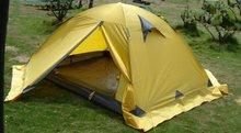 2012 Portable Zip Up Tent