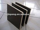 construction plywood formwork