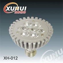 New products 2012! XH-012 7W E26/E27 LED PAR30 led spot light