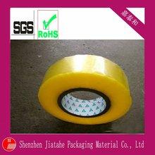 Plain Bopp Film For Adhesive Tape(ISO 9001 2008&SGS)