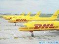 دي إتش إل خدمة البريد السريع الدولي من الصين إلى جبل طارق