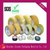 BOPP Water proof seam tape(ISO 9001 2008&SGS)