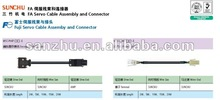 FUJI series servo cable assembly and connector wsc-p06p_-_ -e