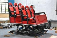 cinema chair 2012 china