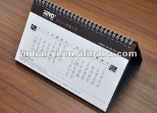 table planner calendar printing