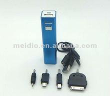 2012 best gifts - Aluminum tube 2600mAh mobile power pack