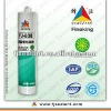 construction flame proof chemical manufacturer