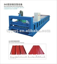 TY24-210-840Large scale Automatic concrete color floor and roof tile making machine